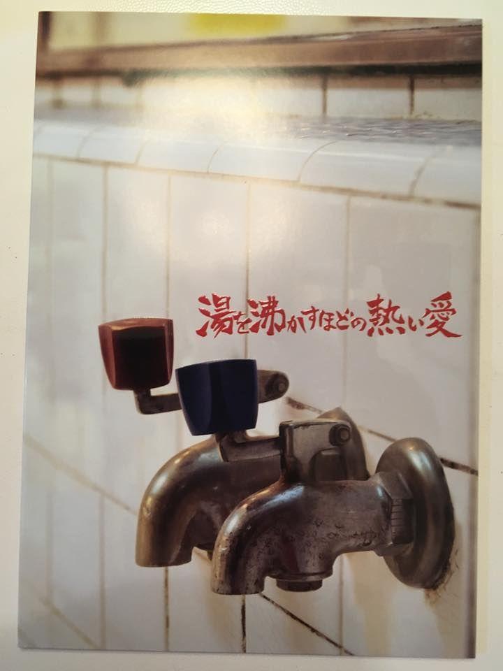 f:id:Yasui-Bun:20170202102445j:plain