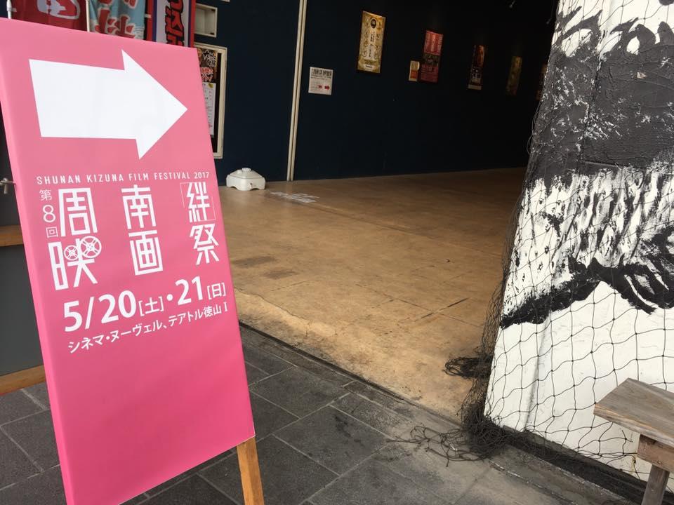 f:id:Yasui-Bun:20180910153328j:plain