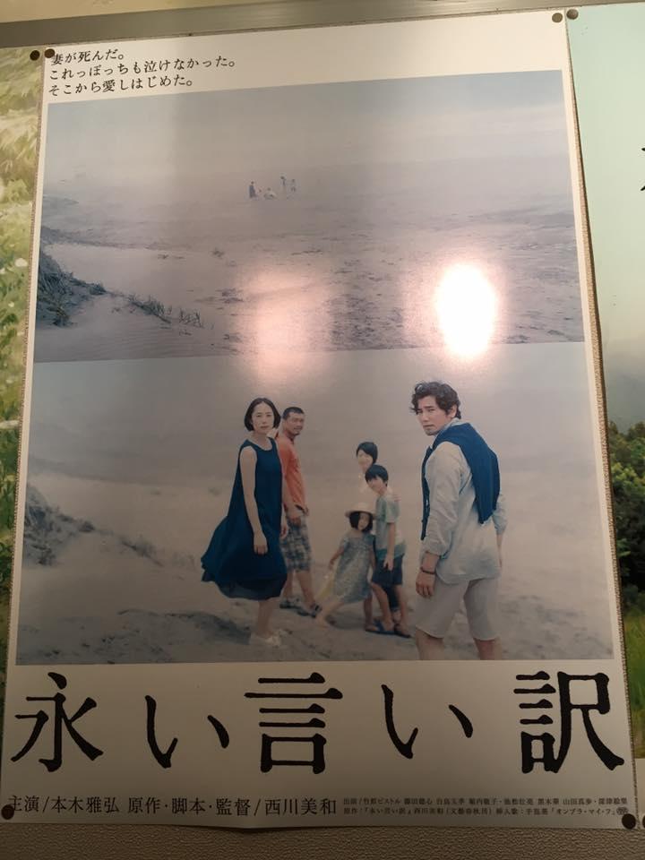 f:id:Yasui-Bun:20180910153633j:plain