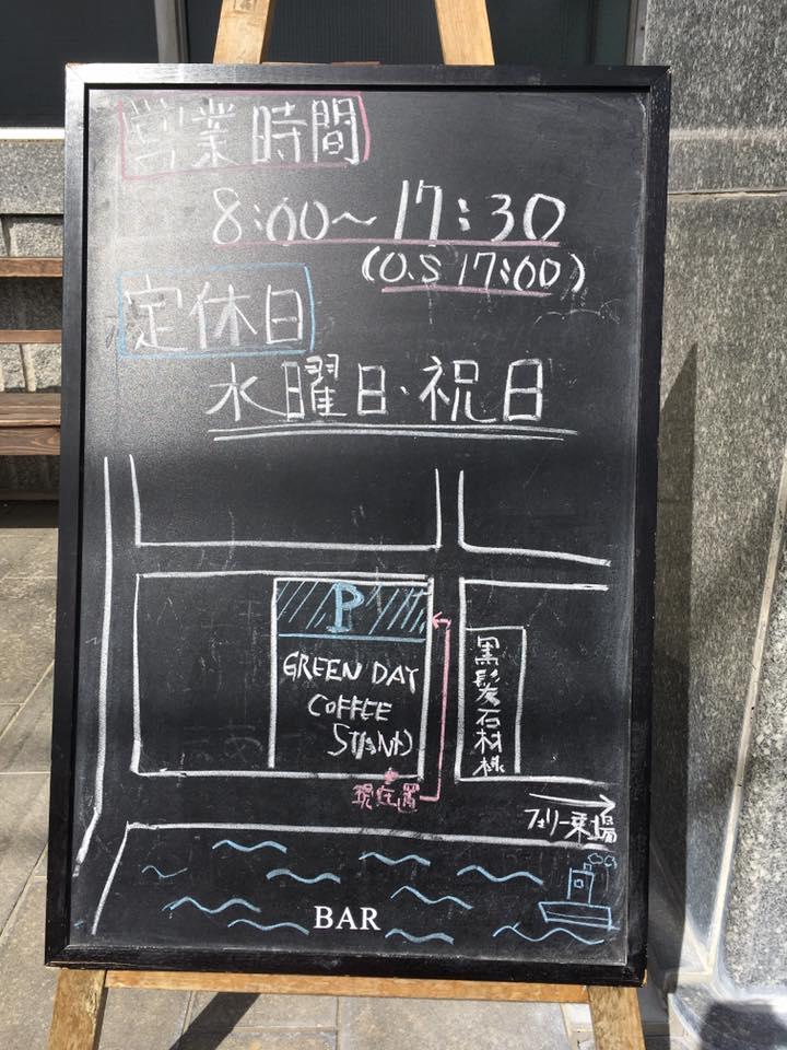 f:id:Yasui-Bun:20180910154342j:plain