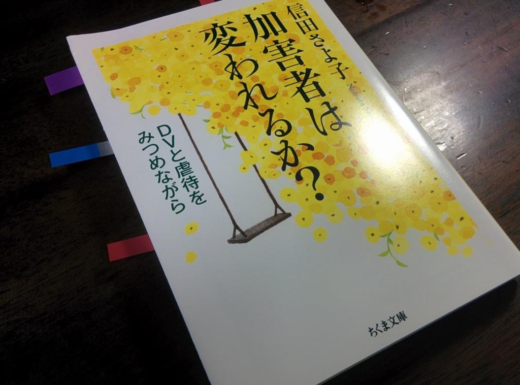 f:id:Yasukun-papa:20170721081525j:plain