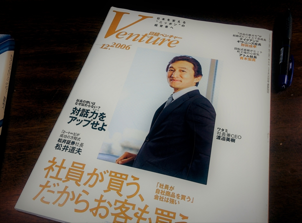 f:id:Yasukun-papa:20170804022045j:plain