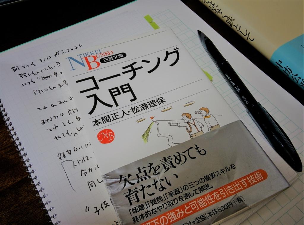 f:id:Yasukun-papa:20170810230844j:plain