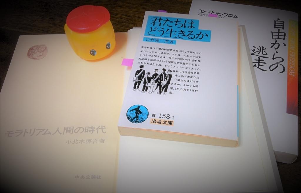 f:id:Yasukun-papa:20170819200725j:plain