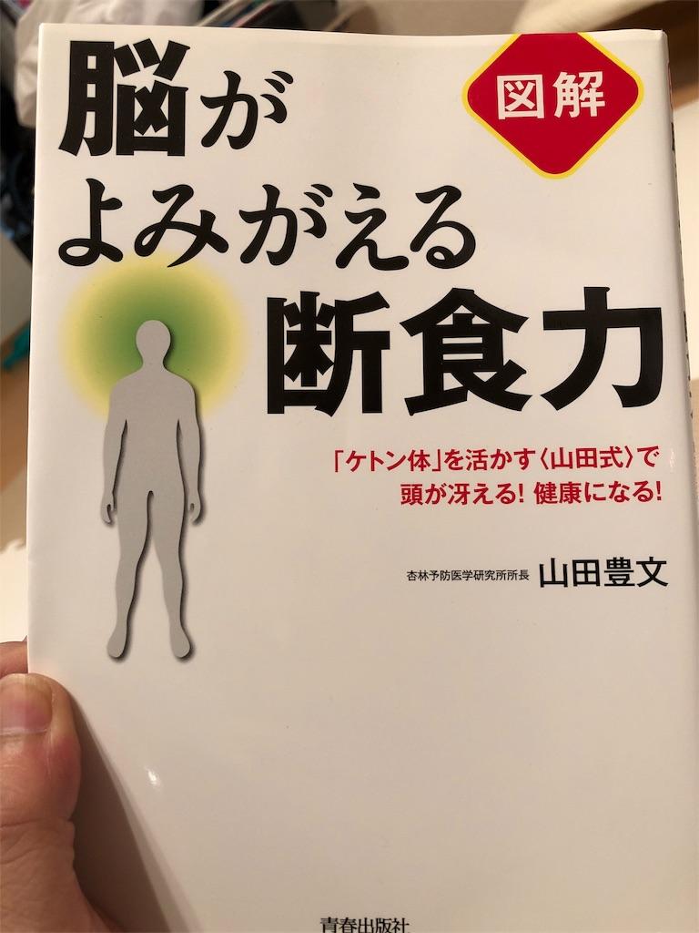 f:id:Yasumotomasatoshi:20190614192616j:image