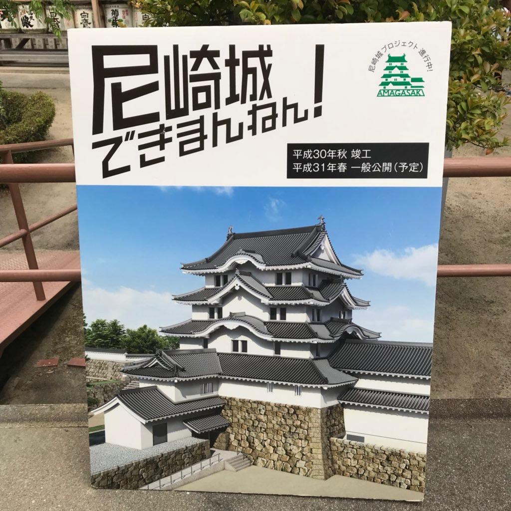 f:id:Yasumotomasatoshi:20190714173308j:image