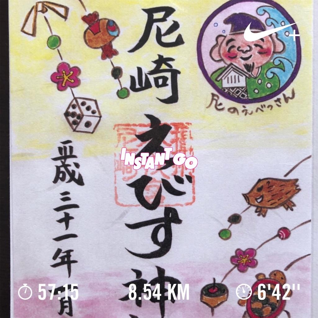 f:id:Yasumotomasatoshi:20190714181926j:image