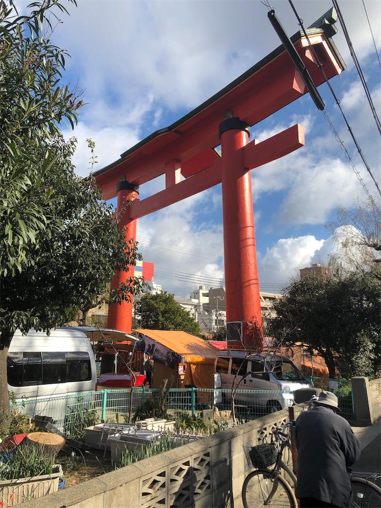 f:id:Yasumotomasatoshi:20190714181931j:image