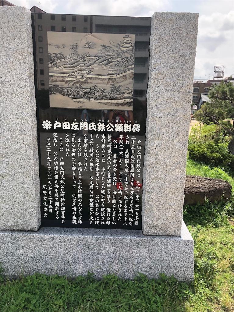 f:id:Yasumotomasatoshi:20190714182503j:image