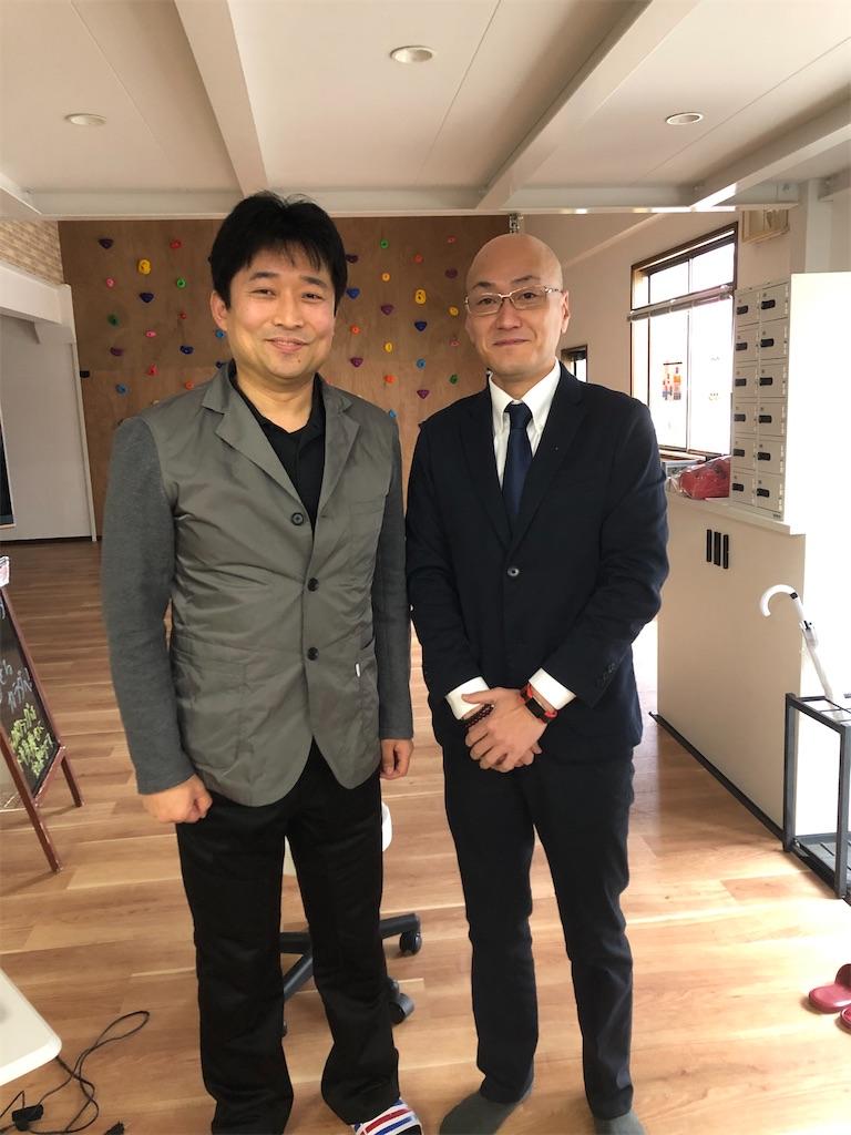 f:id:Yasumotomasatoshi:20200215195504j:image