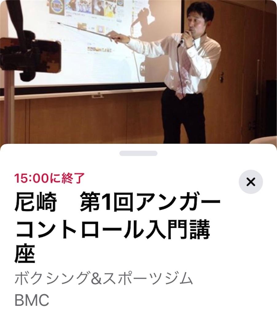 f:id:Yasumotomasatoshi:20200215195513j:image