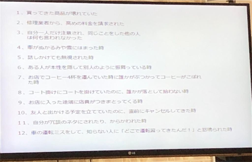 f:id:Yasumotomasatoshi:20200215212932j:image