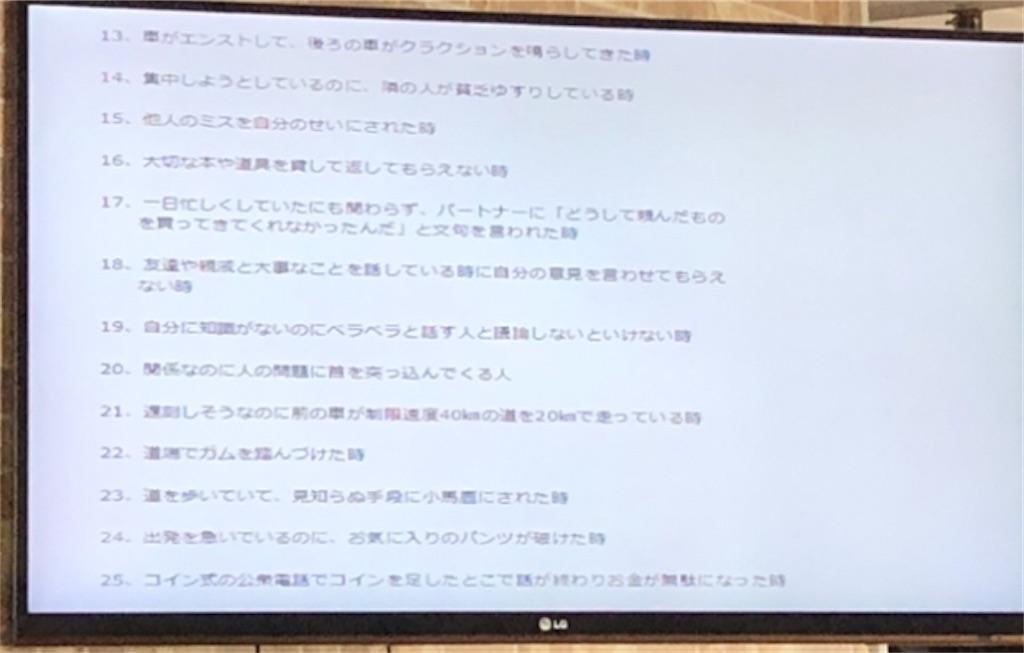 f:id:Yasumotomasatoshi:20200215212935j:image