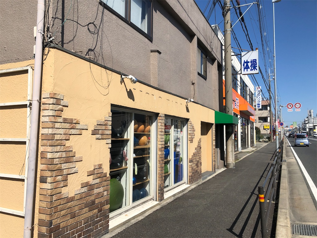 f:id:Yasumotomasatoshi:20200221153545j:image