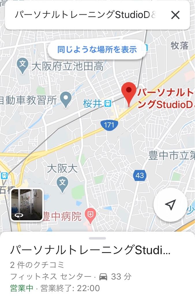 f:id:Yasumotomasatoshi:20200221155303j:image