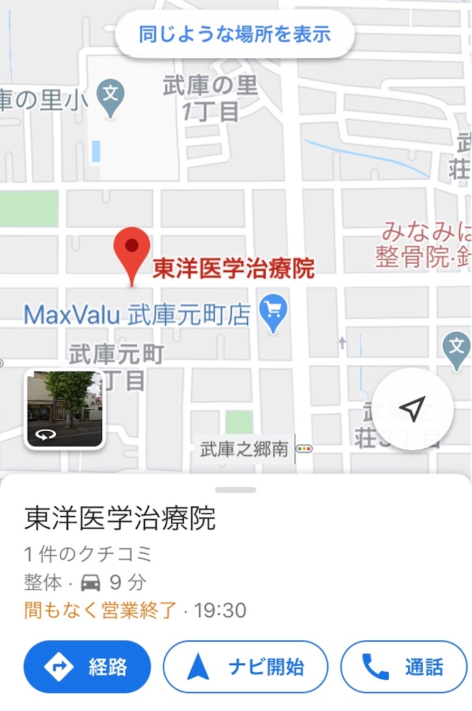 f:id:Yasumotomasatoshi:20200222211120j:image