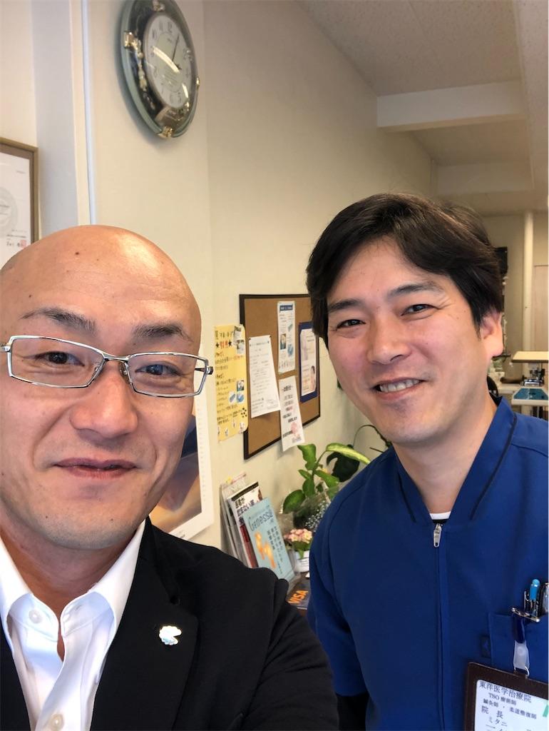 f:id:Yasumotomasatoshi:20200223155152j:image