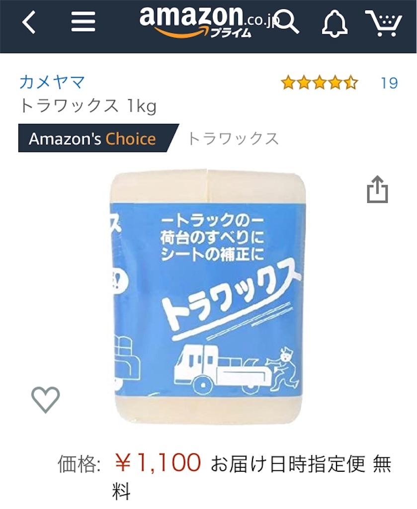 f:id:Yasumotomasatoshi:20200410175245j:image