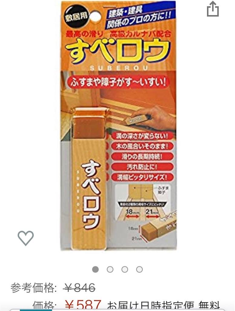 f:id:Yasumotomasatoshi:20200410175252j:image