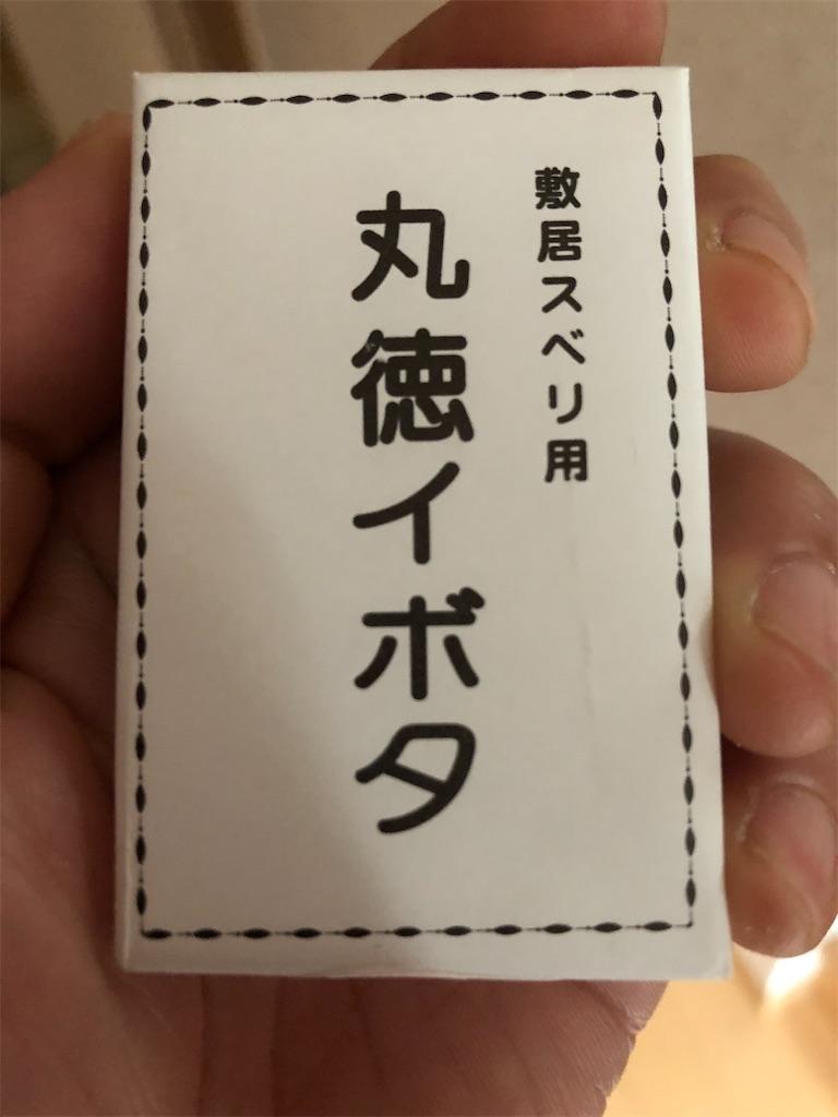 f:id:Yasumotomasatoshi:20200414165515j:image