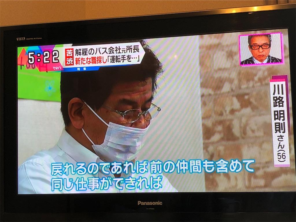 f:id:Yasumotomasatoshi:20200519172817j:image