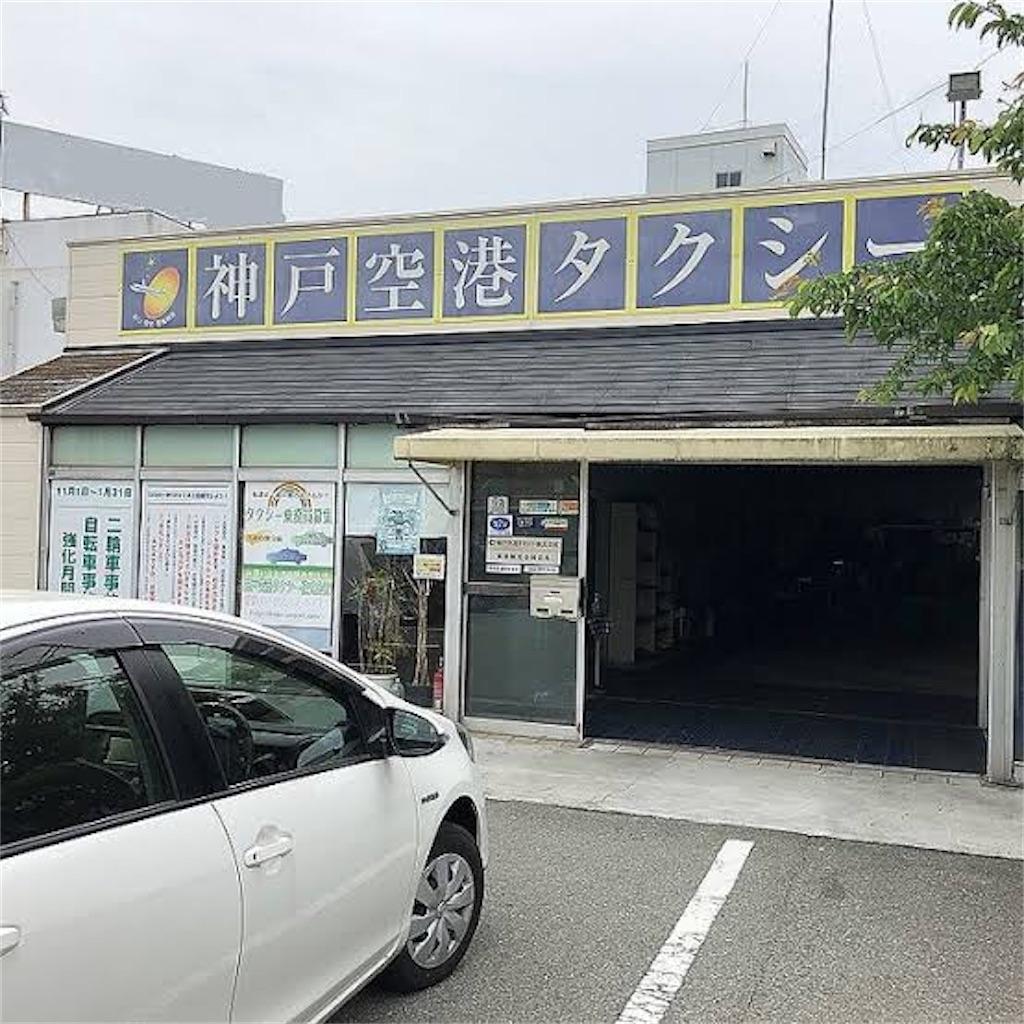 f:id:Yasumotomasatoshi:20200519182343j:image