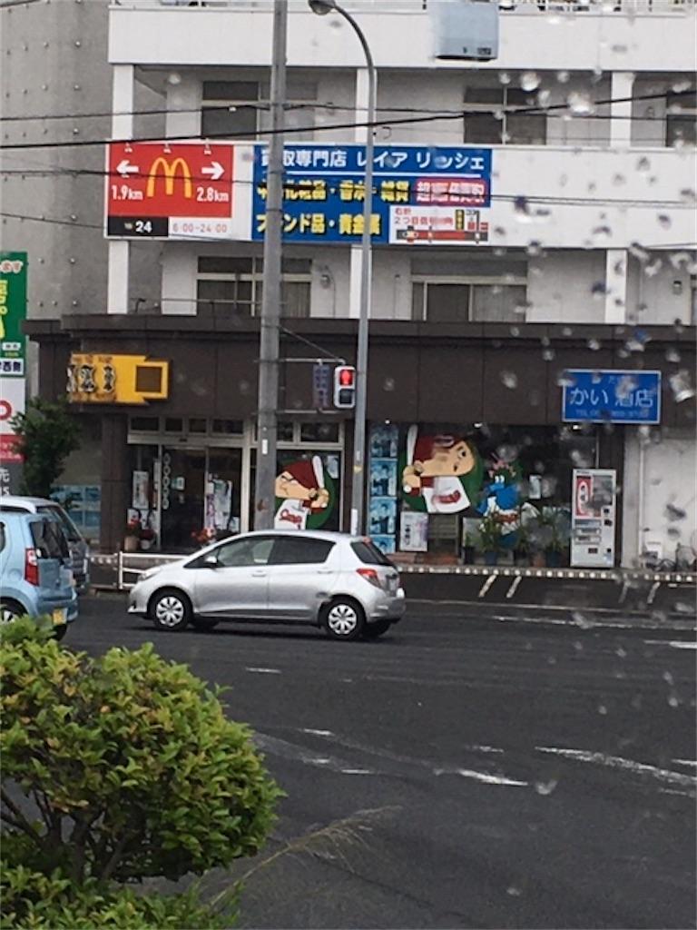 f:id:Yasumotomasatoshi:20200527164828j:image