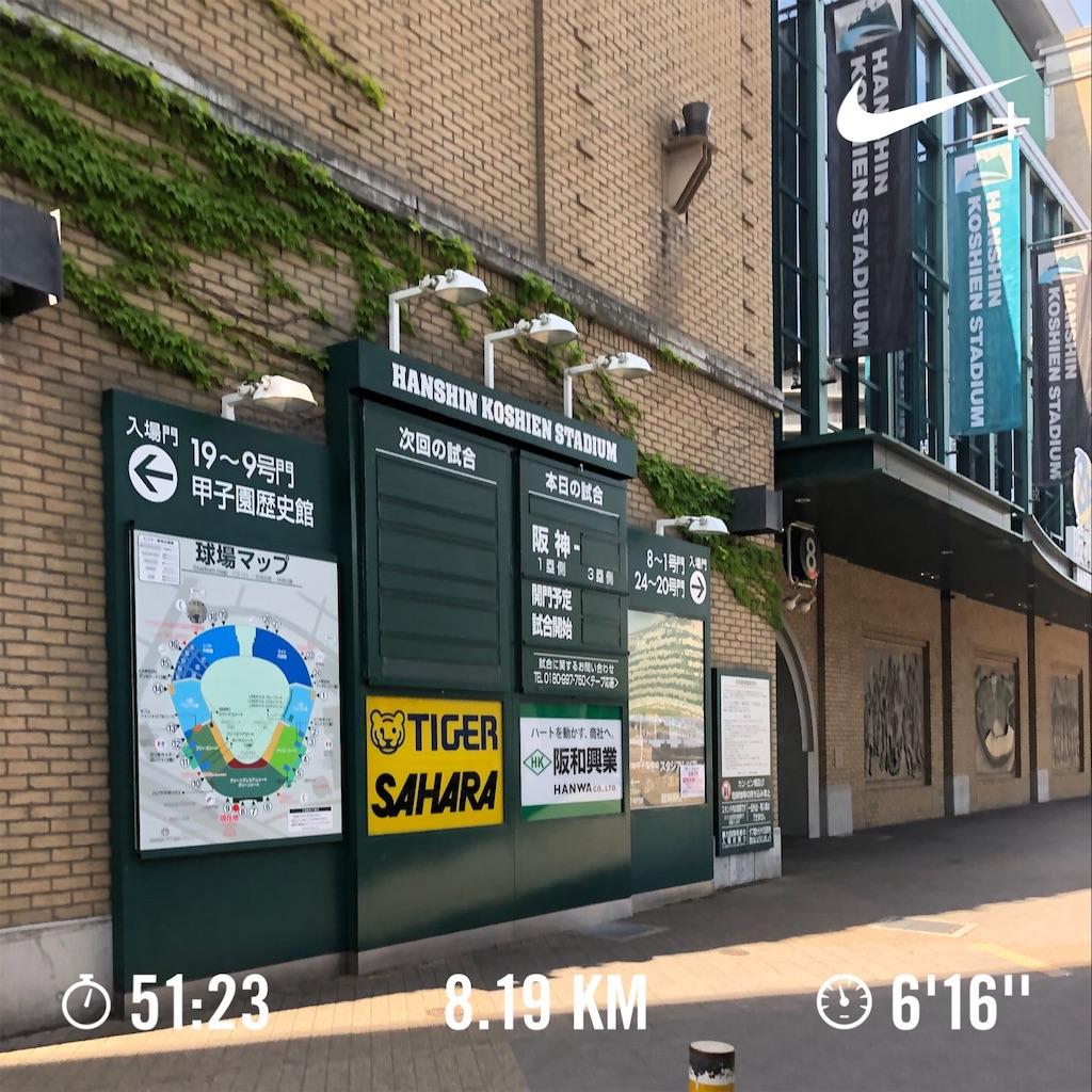 f:id:Yasumotomasatoshi:20200530125643j:image