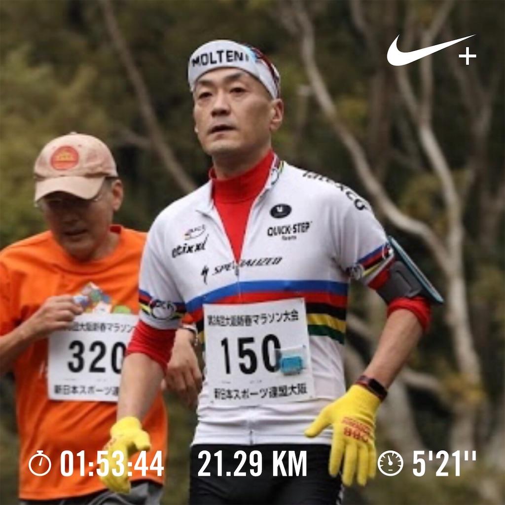 f:id:Yasumotomasatoshi:20200702180402j:image