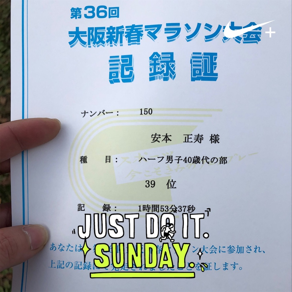 f:id:Yasumotomasatoshi:20200702180406j:image