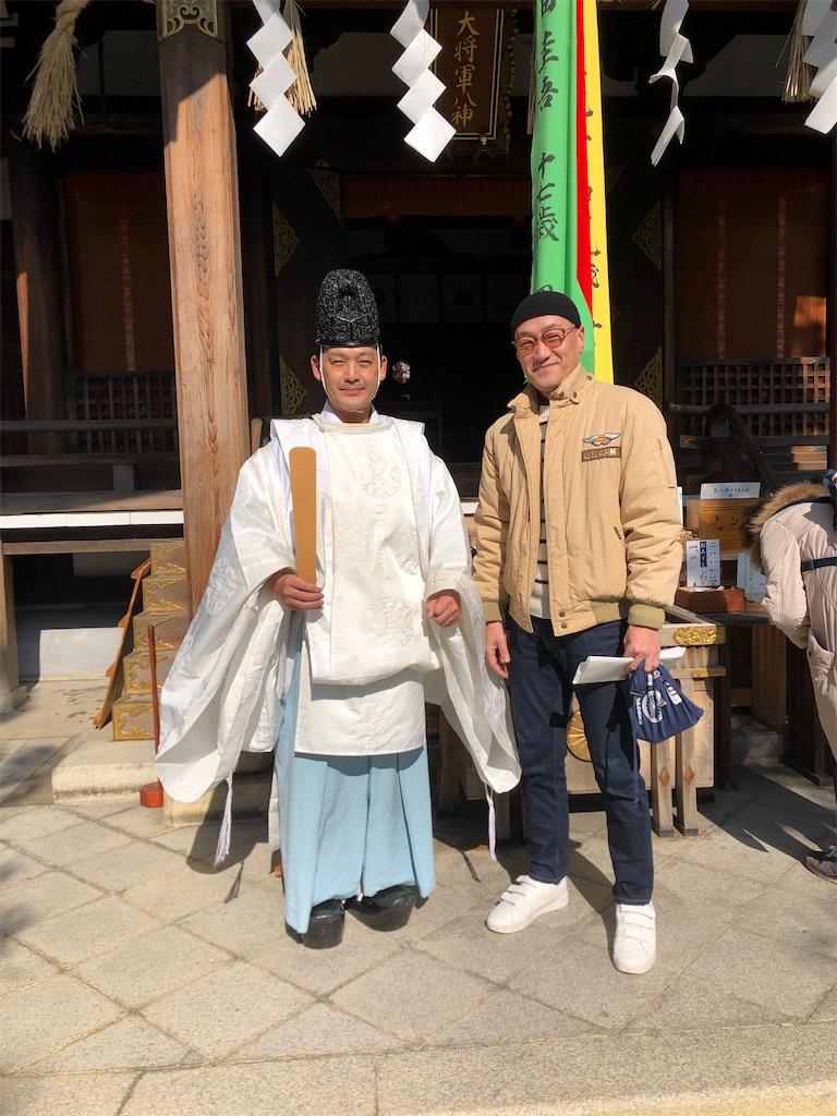 f:id:Yasumotomasatoshi:20200702180553j:image