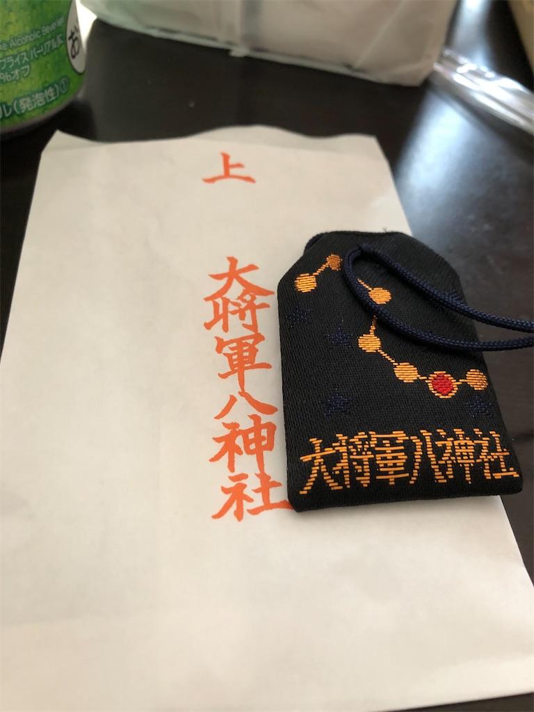 f:id:Yasumotomasatoshi:20200702180604j:image