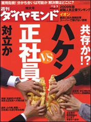 f:id:Yasuyuki-Iida:20090201193518j:image