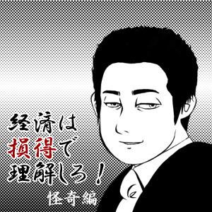 f:id:Yasuyuki-Iida:20100323022008j:image