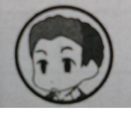 f:id:Yasuyuki-Iida:20100323022010j:image