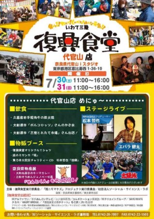 f:id:Yasuyuki-Iida:20110717171851j:image