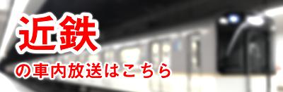 f:id:Yata-Tetsu:20190922032325p:plain