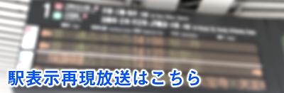 f:id:Yata-Tetsu:20190922034151p:plain