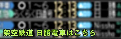 f:id:Yata-Tetsu:20190922035617p:plain