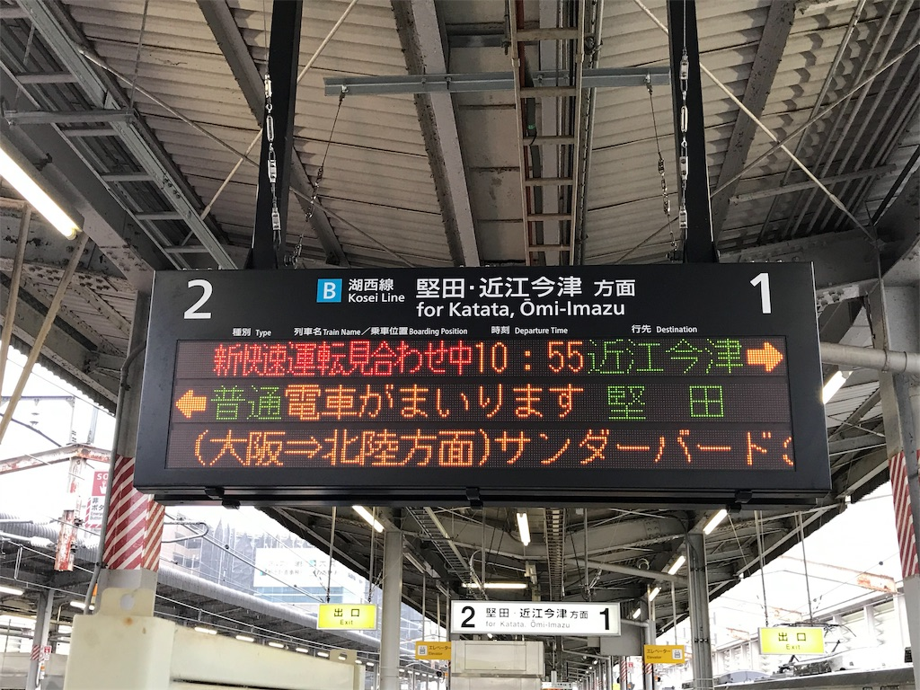 f:id:Yata-Tetsu:20191012191336j:image