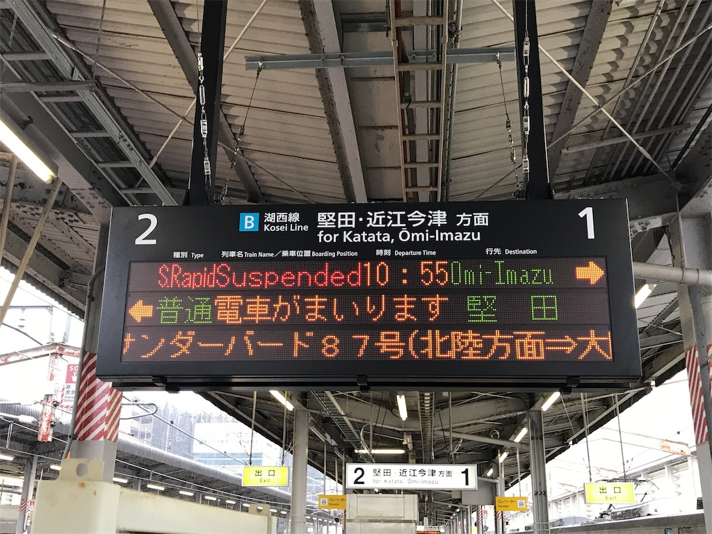 f:id:Yata-Tetsu:20191012191344j:image