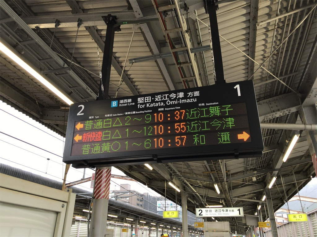 f:id:Yata-Tetsu:20191012215634j:image