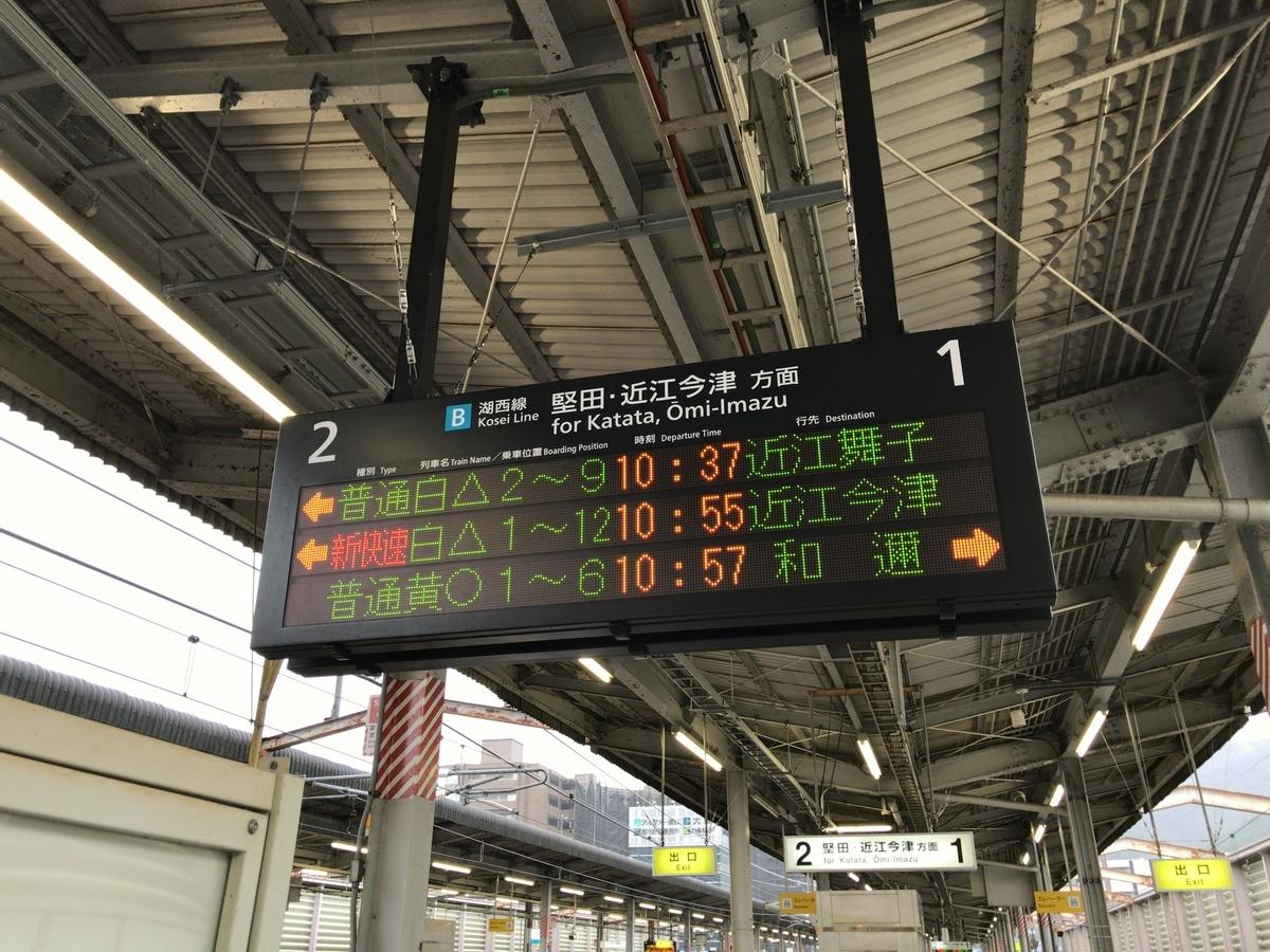 f:id:Yata-Tetsu:20191012231431j:plain