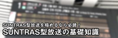 f:id:Yata-Tetsu:20191127233139p:plain