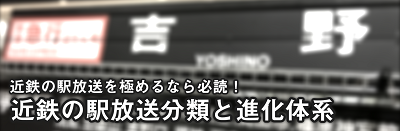 f:id:Yata-Tetsu:20200411163356p:plain