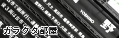 f:id:Yata-Tetsu:20200414044039p:plain