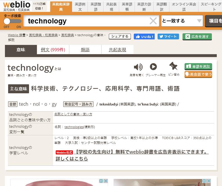 f:id:Yata-Tetsu:20210403205517p:plain