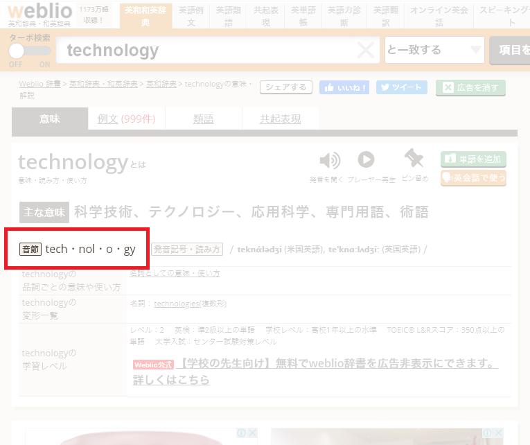 f:id:Yata-Tetsu:20210403205636p:plain