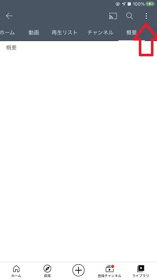f:id:Yata-Tetsu:20210419203439p:plain