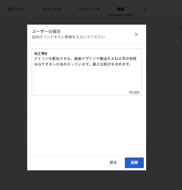 f:id:Yata-Tetsu:20210419203751p:plain